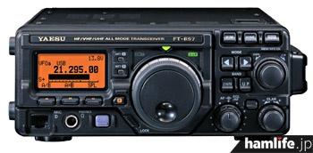 八重洲無線のFT-897Dシリーズ