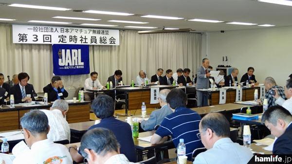 JARL第3回定時社員総会で答弁に立つJA5MG・稲毛会長