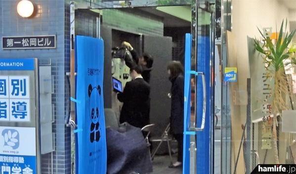 2013年11月2日、JARLとTSSを結ぶ回線が突然切断。この日の夕方、JARL旧事務所の1階配線スペースでは4名のスタッフが慌ただしく点検作業を行っていた(hamlife.jp撮影)
