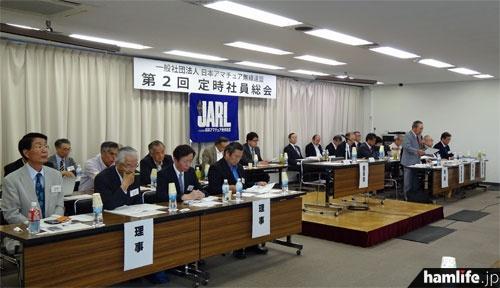 2013年6月に開催された「第2回定時社員総会」の模様