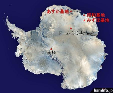 日本の南極基地と観測拠点(Wikipediaより)