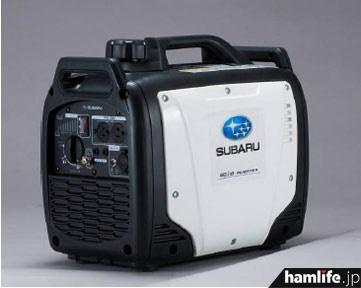 富士重工業のインバーター発電機「SGi18」(プレスリリースより)