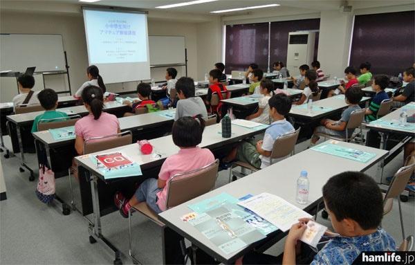 関東各地から集まった小中学生たち。「親がアマチュア無線家」という人が多か... 関東各地から集ま