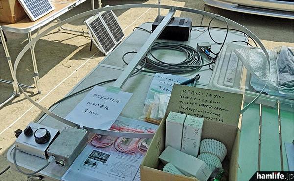 短波帯用のパッシプタイプ直列共振型マグネチックループアンテナ「PSR-MLA」のマッチング基板や真空管などを販売