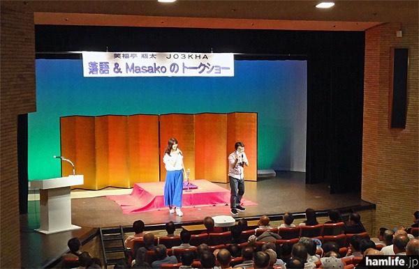 笑福亭瓶太とMasacoのトークショーは、笑いの渦に包まれた