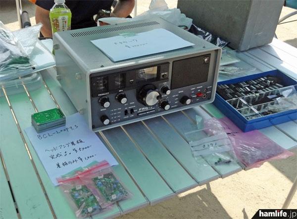 八重洲無線の受信機・FRG-7を販売