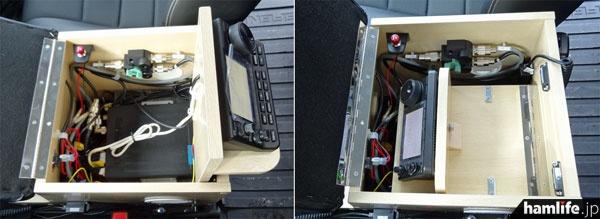 センターコンソールに設置したIC-7100Sの操作部は、コンソール内部に収納可能