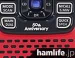 中央ボタン下に「50th Anniversary」の文字が印刷されている