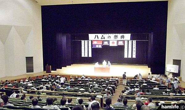 ホールではJARL玉眞専務理事をはじめ来賓や関係者の挨拶、東海QSOコンテストの表彰、支部と語る会などが行われた