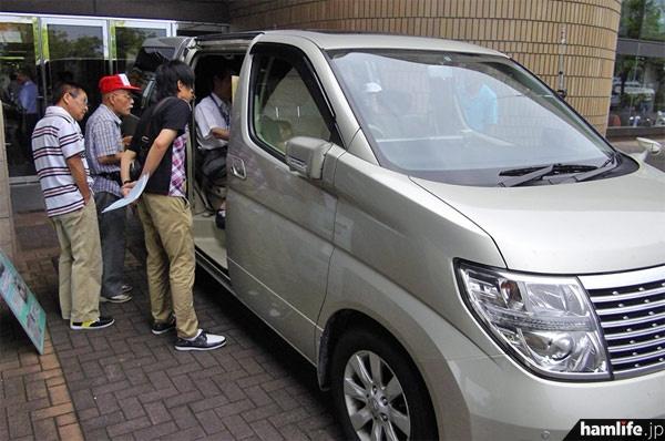 東海総合通信局の不法電波監視車両、DEURAS-M。東海地区のアマチュア無線イベントに積極的に参加している