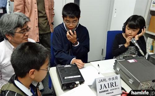 5月5日、8J1RLとの交信のためにJARL本部局へ集まった小中学生のハムたち。次代のアマチュア無線を担うのはこの子たちだ