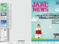 「電子版JARL NEWS」は、パソコン上では見開き単位でこのようなイメージで閲覧できる