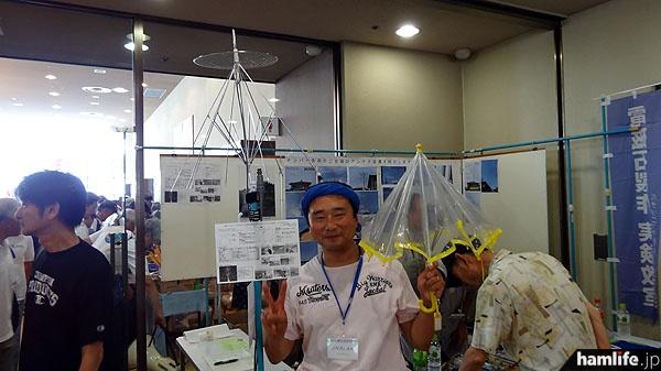 毎年ユニークな自作アンテナを展示するパナソニックアマ無線クラブ。今年は餅網とビニール傘でディスコーンを作成