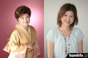 「CQ ham for girls」のパーソナリティを務める2人。水田かおり(左)と相原優希(右)
