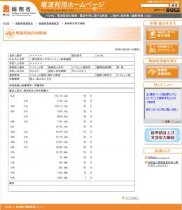 musenkyoku-kensaku20140714-3