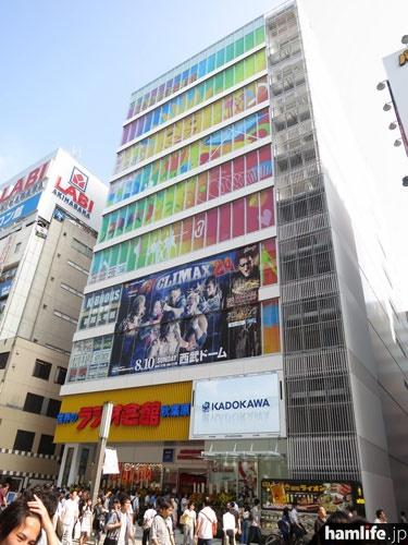 7月20日にリニューアルオープンした秋葉原ラジオ会館