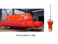 津波救命艇、愛称「りょうま」と、衛星を使用して自船の位置情報を伝える遭難自動通報装置(同Webサイトから)
