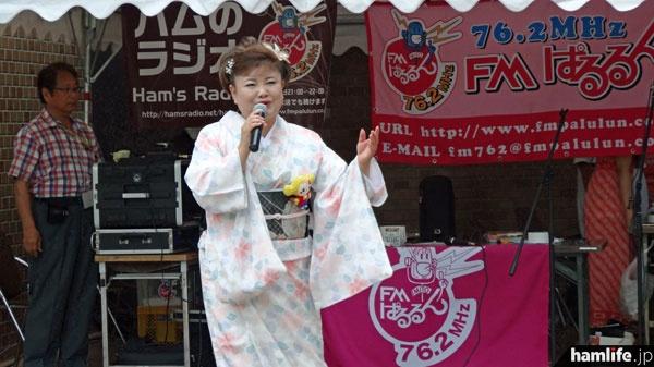 同じく「ハムのラジオ」の公開生放送に出演した、演歌歌手の水田(みた)かおりのミニライブ。数々の演歌を熱唱し魅了した