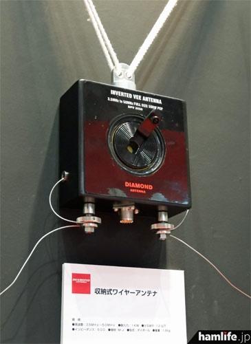 逆V型またはダイポールとしての使用を想定。ケースに入った左右のワイヤーを引き出し、任意長で固定して給電可能。収納時は表裏それぞれの取っ手を回して巻き取り。3.5~50MHz帯で使用でき、耐入力は1kW、重量1.8kg