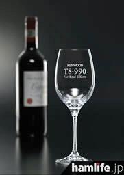 プレゼントされる「TS-990オリジナルワイングラス」(JVCケンウッドのキャンペーンページより)