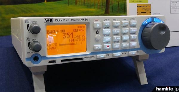 エーオーアールの広帯域受信機・AR-DV1の説明も行われる