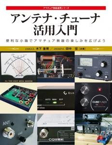 cq-shinkan2satsu1