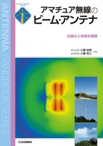 cq-shinkan2satsu2