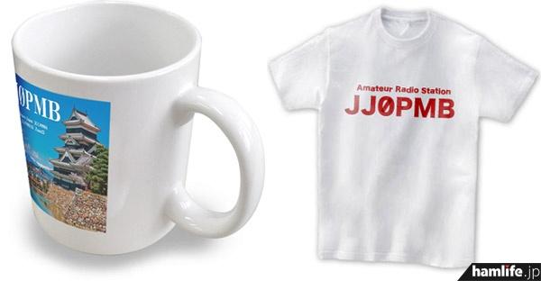 印刷通販アイカラーの新商品「ハムカップ(マグカップ)」と「ハムTシャツ」