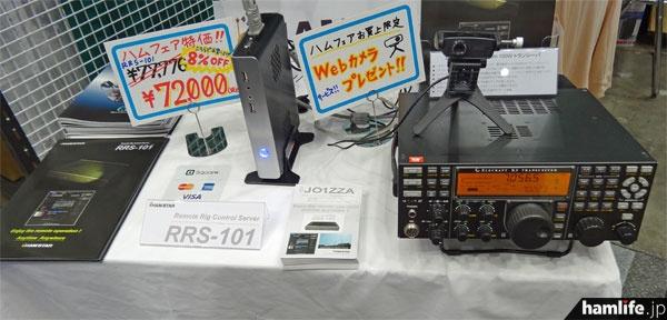 送信所側はパソコン不要で無線機と接続できるRRS-101(写真中央)