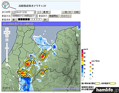 気象庁が8月7日からスタートさせた「気象庁 高解像度降水ナウキャスト」。ゲリラ豪雨や竜巻の警戒にも利用できる