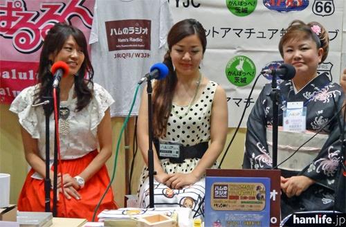 「ハムのラジオ」ブースで、同番組の公開収録に登場した3名。左から歌手のMasaco(JH1CBX、3アマ)、シンガーソングライターの渡部まいこ(JJ1SDQ、3アマ)、演歌歌手の水田かおり(JI1BTL、3アマ)