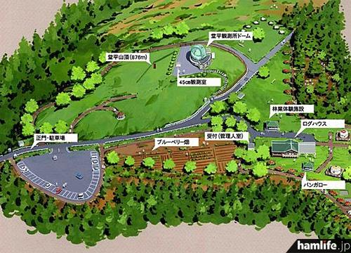堂平天文台「星と緑の創造センター」施設マップより