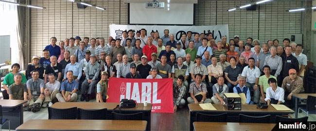 2014年宮城県支部ハムのつどい」参加者の記念写真
