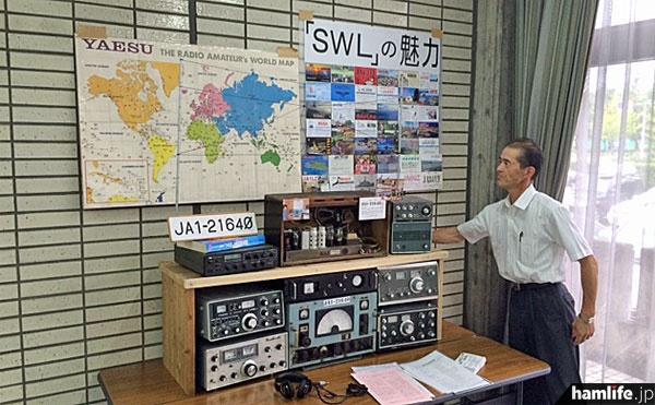 「SWLの魅力」の展示コーナーには、懐かしい無線機がいっぱい登場