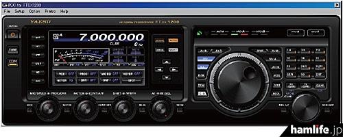 八重洲無線のFTDX1200シリーズ用のパソコンコントロールソフト「PCC-1200」画面