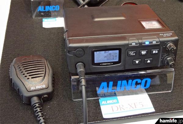 受信部はDR-XF5CRと同一仕様だが、使用条件が緩和された460MHz帯の消防署活系アナログ無線の送受信機能を搭載したDR-XF5FU(仮称、参考出品)