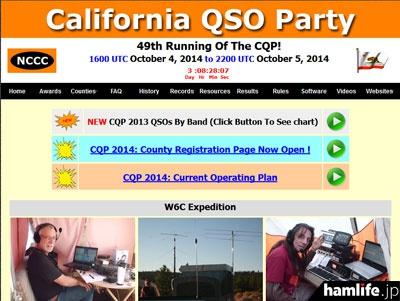 California QSO Party 2014の公式サイトより