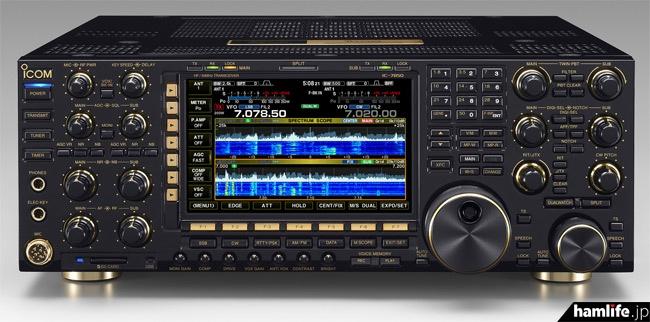 IC-7850 アイコム50周年記念モデル
