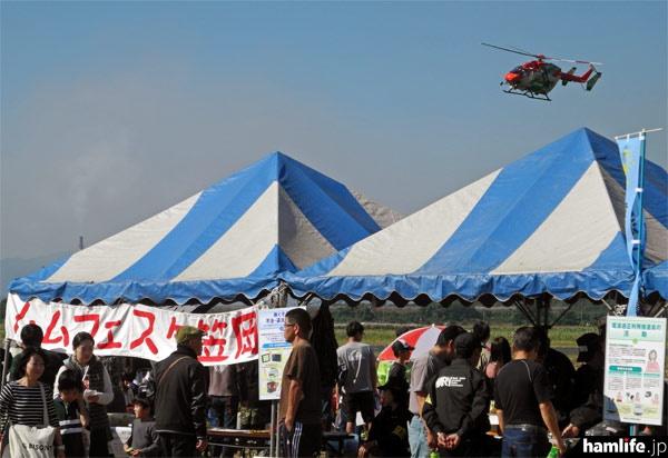 「ハムフェスタ笠岡2014」の会場風景。上空では「大地と空のカーニバル2014」のヘリコプターがデモ飛行中