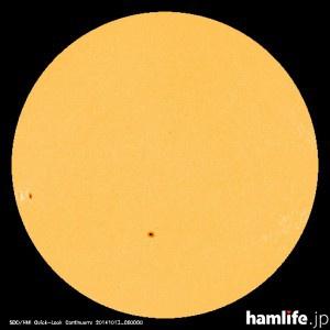 「太陽黒点情報 - 宇宙天気情報センター」のWebサイトに表示されている2014年10月12日の太陽黒点映像