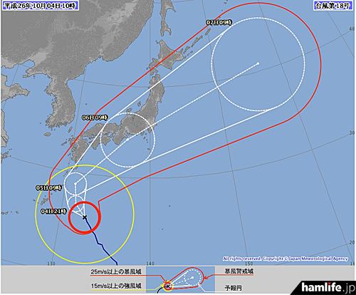 気象庁が発表した10月4日10時現在の台風18号予想進路