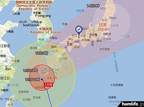 台風や雨雲と地図を重ねられる「Yahoo!地図」の台風情報より