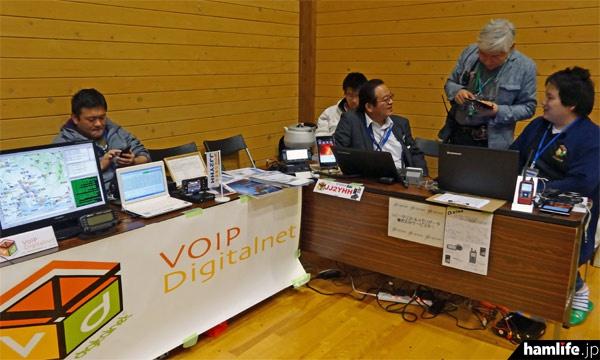 VoIP、D-STAR関連の展示