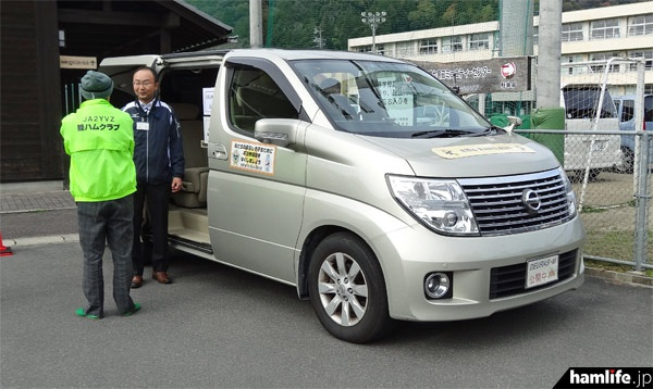 総務省東海総合通信局は電波監視車両(DEURAS-M)を展示。係員から詳しい説明を受けることができた