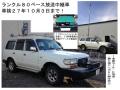 auction-rankuru80-1
