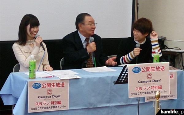 地元コミュニティFM局「FMいるか」は会場内から生放送を行った