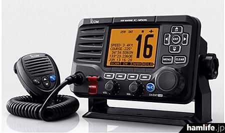 2014年度の「NMEA賞 無線通信機器部門賞」を受賞したアイコムの国際VHFトランシーバー、IC-M506の日本国内モデル、IC-M506J