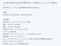 「2014年度香川マラソンコンテスト」の規約(一部抜粋)