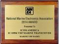 「NMEA賞 無線通信機器部門賞」の楯