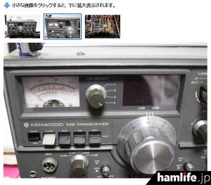 ts520-digital-model-4